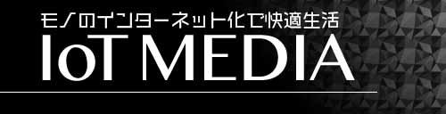 IoT MEDIA