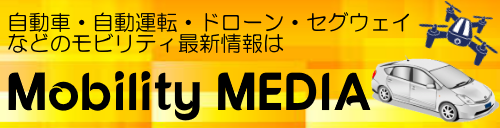 MOBILITY MEDIA